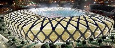Estadio Arena Amazonia Manaos Copa Mundial FIFA